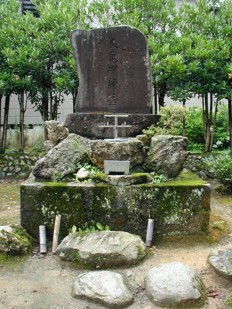 His gravesite