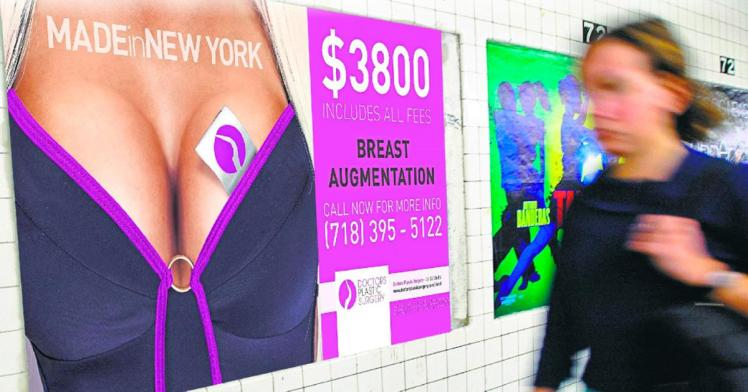 breast-augmentation-surgery-advertisements